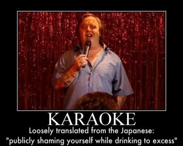 karaoke translation