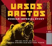 rb-ursos-arctos-russian-imperial-stout